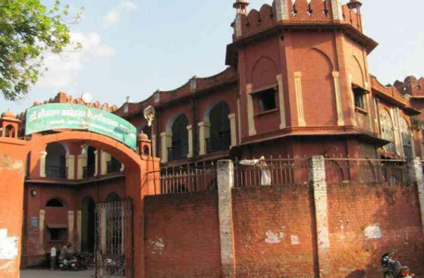Agra University Entrance Exam 2021-2022: DBRAU Admission