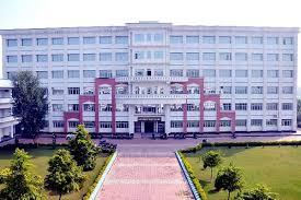 Integral University Admission 2022-2023:  Dates, Application Form