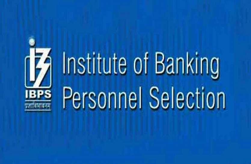 IBPS Clerk 2022: Eligibility Criteria, Exam Date, Syllabus
