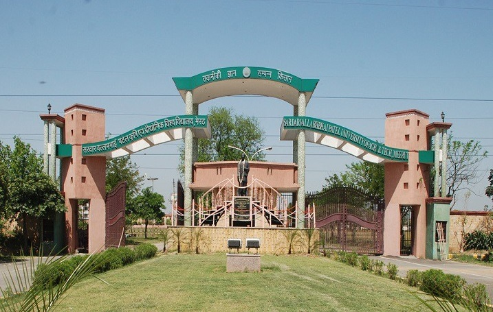 SVPUAT Admission 2021: Sardar Vallabhbhai Patel University of Agriculture and Technology