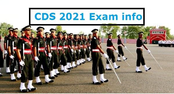 CDS 2021 Exam